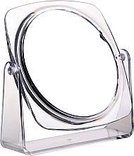 Парфюмерия и Козметика Козметично огледалце, 85048, двустранно - Top Choice