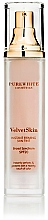Парфюмерия и Козметика Тинт за лице - Pure White Cosmetics VelvetSkin Instant Firming Skin Tint SPF 20