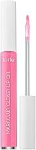 Парфюмерия и Козметика Масло за устни - Tarte Cosmetics Maracuja Glossy Lip Oil