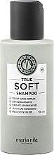 Парфюмерия и Козметика Хидратиращ шампоан за коса - Maria Nila True Soft Shampoo