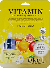 Парфюмерия и Козметика Памучна маска за лице с витаминен комплекс - Ekel Vitamin Ultra Hydrating Mask