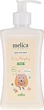 """Парфюмерия и Козметика Детски течен сапун """"Таралежче"""" - Melica Organic Funny Hedgehog Liquid Soap"""