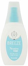 Парфюмерия и Козметика Breeze Deo Spray Neutro 24h Vapo - Спрей дезодорант за тяло