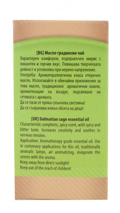 "Етерично масло ""Градински чай"" - Bulgarian Rose Dalmatian Sage Essential Oil — снимка N3"