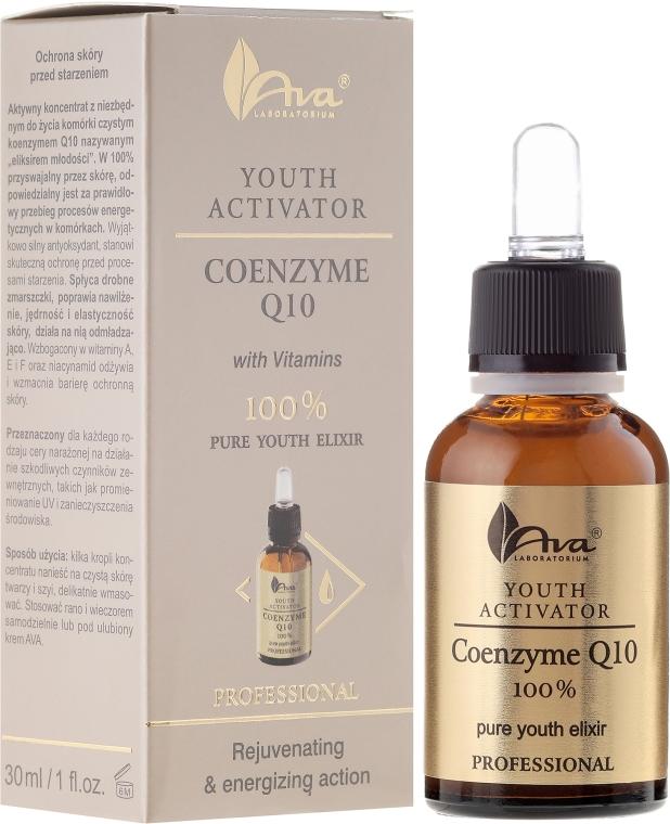 Подмладяващ серум-концентрат за лице с витамини и коензим Q10 - Ava Laboratorium Youth Activators Serum