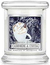 Парфюмерия и Козметика Ароматна свещ в бурканче - Kringle CanKringle Candle Cashmere & Cocoa