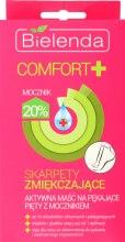 Парфюми, Парфюмерия, козметика Активна маска-грижа за крака - Bielenda Comfort+ Active Foot Mask with Socks