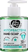"Парфюмерия и Козметика Антибактериален сапун за ръце ""Карамбола и куркума"" - MonoLove Bio Hand Soap With Chlorhexidine"
