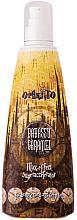 Парфюми, Парфюмерия, козметика Мляко за солариум за интензивен тен - Oranjito Max. Effect Babassu Caramel