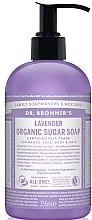 """Парфюми, Парфюмерия, козметика Захарен течен сапун """"Лавандула"""" - Dr. Bronner's Organic Sugar Soap Lavender"""