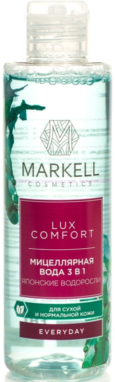 "Мицеларна вода 3 в 1 ""Японски водорасли"" - Markell Cosmetics Lux-Comfort"