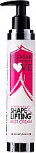 Парфюми, Парфюмерия, козметика Натурален крем за гърди - Hristina Cosmetics Sezmar Collection