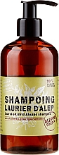 Парфюмерия и Козметика Алепо шампоан за коса - Tade Laurel Oil Mild Aleppo Shampoo