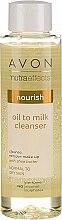 Парфюми, Парфюмерия, козметика Мицеларен гел за почистване на лице - Avon Nutra Effects Nourish Oil To Milk