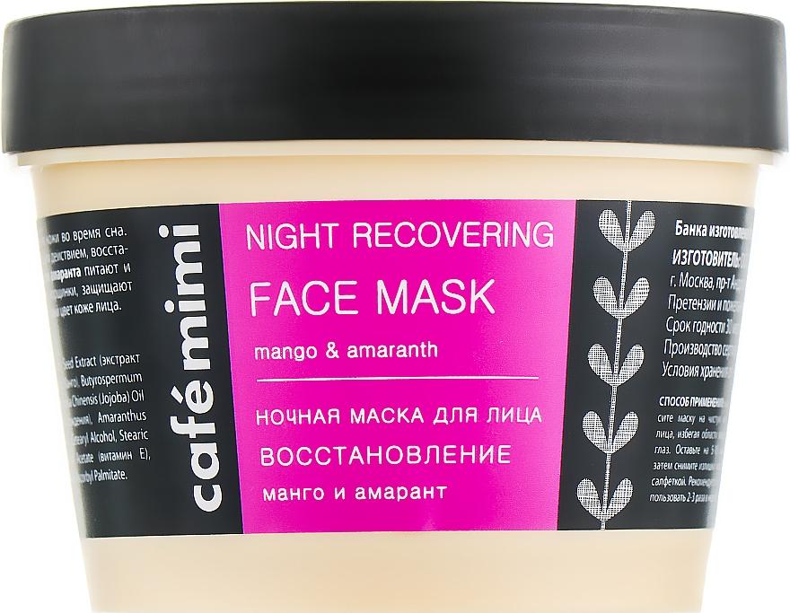"""Нощна маска за лице """"Възстановяване"""" - Cafe Mimi Night Recovering Face Mask"""