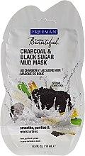 """Парфюмерия и Козметика Кална маска за лице """"Въглен и черна захар"""" - Freeman Feeling Beautiful Charcoal & Black Sugar Mud Mask (мини)"""
