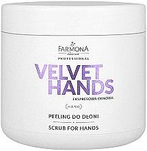 Парфюмерия и Козметика Скраб за ръце с аромат на лилия люляк - Farmona Professional Velevet Hands Scrub For Hands