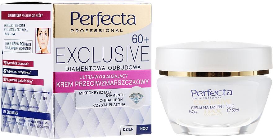 Изглаждащ крем против бръчки - Perfecta Exclusive Face Cream 60+