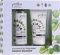 Парфюмерия и Козметика Комплект за коса - Polka Birch Tree (шамп./400ml + маска/200ml)