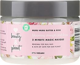"""Парфюмерия и Козметика Маска за коса """"Цъфтяща градина"""" - Love Beauty&Planet Muru Muru Butter&Rose Mask"""