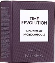 Парфюмерия и Козметика Възстановяващ нощен серум за лице - Missha Time Revolution Night Repair Probio Ampoule (мини)