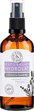 Парфюмерия и Козметика Натурален хидролат от лавандула - E-Fiore Hydrolat