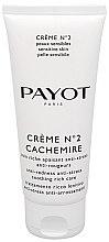 Парфюми, Парфюмерия, козметика Крем за лице - Payot Creme No 2 Cachemire Anti-Redness Anti-Stress Soothing Rich Care