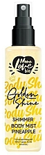 """Парфюмерия и Козметика Блестящ спрей за тяло """"Ананас"""" - MonoLove Bio Shimmer Body Mist Pineapple Golden Shine"""