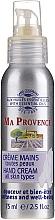 Парфюмерия и Козметика Крем за ръце - Ma Provence Hand Cream for All Skin Types