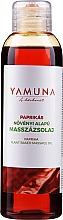 Парфюмерия и Козметика Масло за масаж с червен пипер - Yamuna Paprika Plant Based Massage Oil