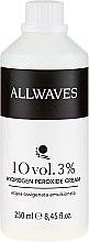 Парфюмерия и Козметика Крем окислител 3% - Allwaves Cream Hydrogen Peroxide 3%