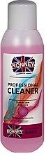 """Парфюмерия и Козметика Обезмаслител за нокти """"Дъвка"""" - Ronney Professional Nail Cleaner Chewing Gum"""