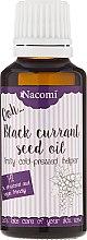 Парфюми, Парфюмерия, козметика Масло от черен касис за суха и чувствителна кожа - Nacomi