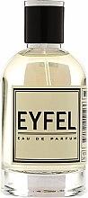 Парфюми, Парфюмерия, козметика Eyfel Perfume U-1 - Парфюмна вода