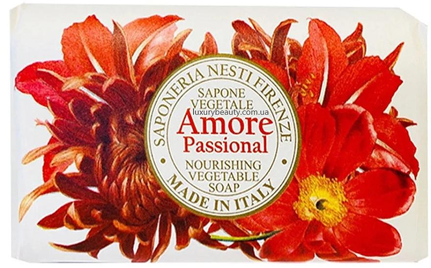 Сапун с екстракт от ванилия, бадем, портокали и тропически плодове - Nesti Dante Amore Passional Nourishing Vegetable Soap