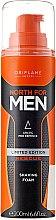 Пяна за бръснене «Норд Екстрим» - Oriflame North For Men Rescue Shaving Foam — снимка N1