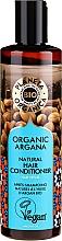 Парфюмерия и Козметика Възстановяващ натурален балсам за коса с масло от арган - Planeta Organica Organic Argana Natural Hair Conditioner