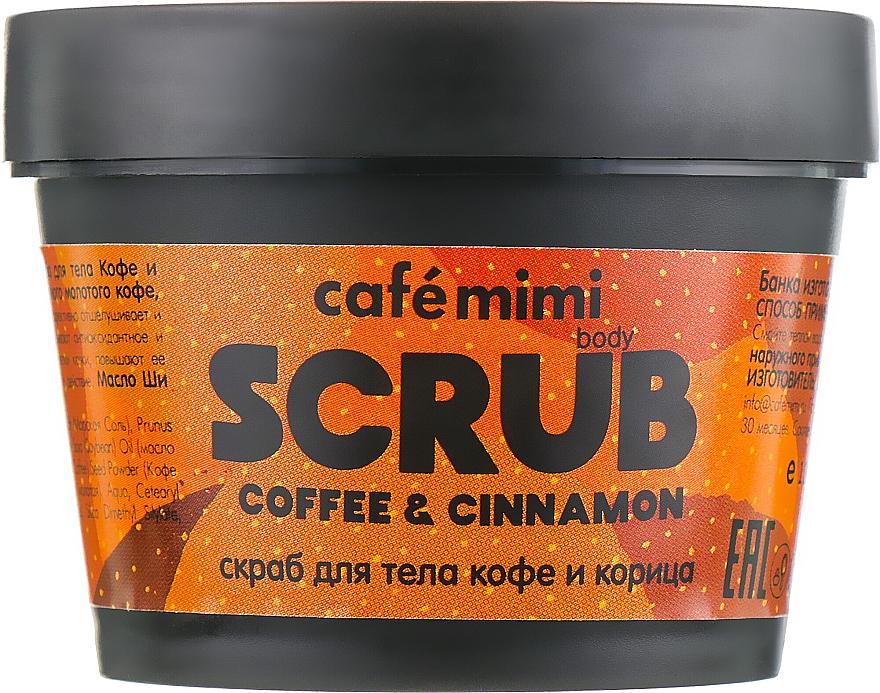 "Скраб за тяло ""Кафе и канела"" - Cafe Mimi Body Scrub Coffee & Cinnamon — снимка N1"