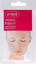 Парфюми, Парфюмерия, козметика Успокояваща маска за лице с розова глина - Ziaja Face Mask