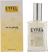 Парфюми, Парфюмерия, козметика Eyfel Perfume K-78 - Парфюмна вода