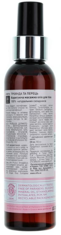 Моделиращо масажно масло за тяло с розов пепер - Apivita Massage Oil — снимка N2