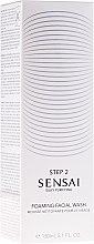 Парфюмерия и Козметика Измиваща пяна за лице - Kanebo Sensai Instant Silky Foam