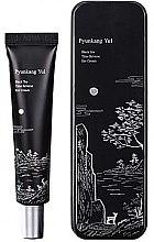 Парфюмерия и Козметика Подмладяващ крем за околочния контур - Pyunkang Yul Black Tea Time Reverse Eye Cream