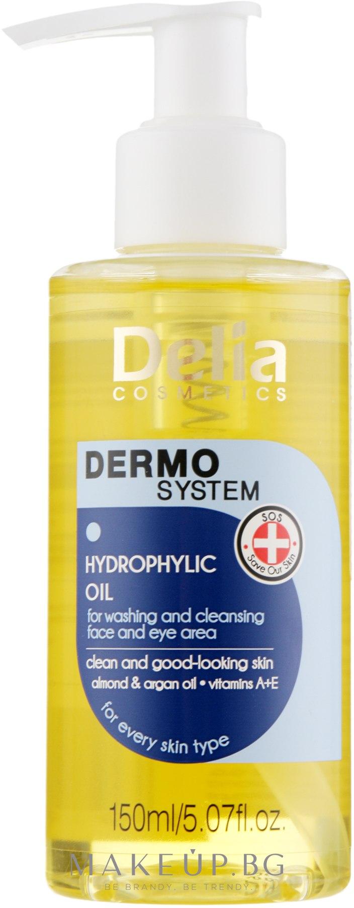 Измиващо хидрофилно масло за лице и околоочната зона - Dermo System Delia — снимка 150 ml