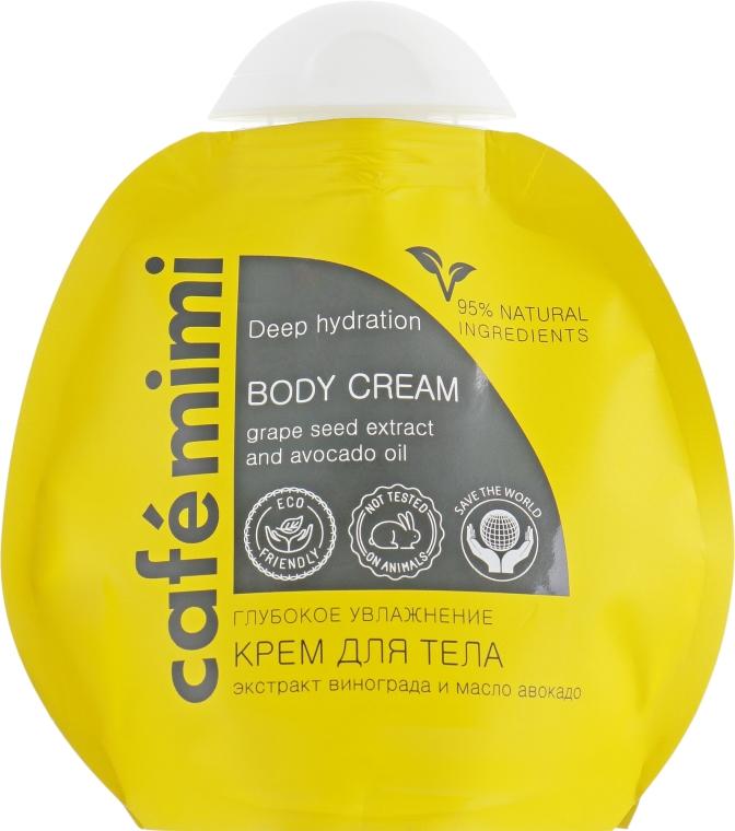 """Крем за тяло """"Дълбоко хидратиране"""" - Le Cafe de Beaute Cafe Mimi Deep Hydration Body Cream"""