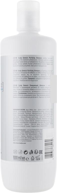Шампоан за коса - Schwarzkopf Professional BC Bonacure Scalp Genesis Purifying Shampoo — снимка N4