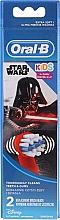Парфюмерия и Козметика Сменяеми глави за електрическа четка за зъби, Darth Vader - Oral-B Star Wars
