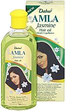 "Парфюмерия и Козметика Масло за коса ""Жасмин"" - Dabur Amla Jasmine Hair Oil"
