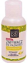 """Парфюми, Парфюмерия, козметика Лакочистител """"Експрес"""" - Pharma CF Cztery Pory Roku"""