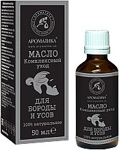Парфюми, Парфюмерия, козметика Масло за комплексна грижа за брада и мустаци - Ароматика